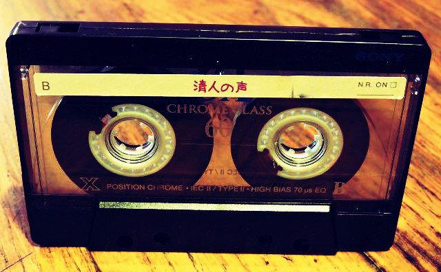 新品のCDラジカセから変なテープが出てきた…聴いてみた結果…