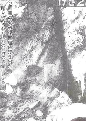 豊浜トンネル岩盤崩落事故