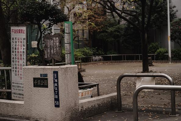 susipaku211-app94692_TP_V