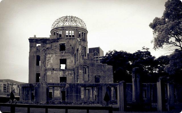 原爆ドーム、広島