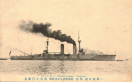450px-Japanese_cruiser_Tsukuba