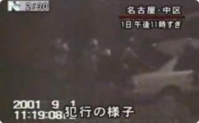 名古屋ホストクラブ経営者拉致殺害事件