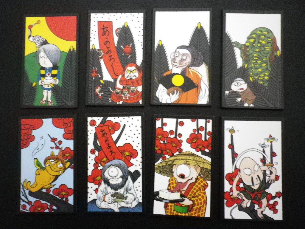 素晴らしき花札の世界 ゲゲゲの鬼太郎2 まーくんの自由帳