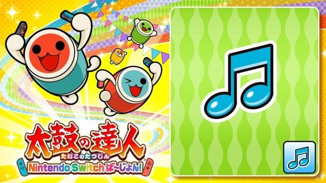Switch『太鼓の達人 Nintendo Switchば~じょん! 』の無料追加楽曲「東方Projectアレンジパック」が、本日10月11日より配信開始キタ――(゚∀゚)――!!