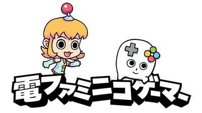 電ファミが『日本が世界で戦えない』の捏造データを修正するが開き直り「大きな間違いではない。日本のゲーム業界が世界で戦えないのは事実」