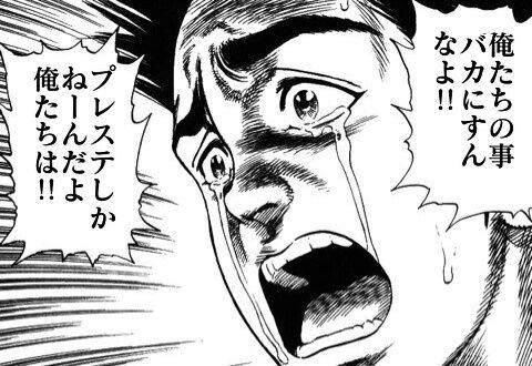 forbes「日本は当然の事ながらプレステに夢中になっています。そのヒーローの市場シェアは98%です」