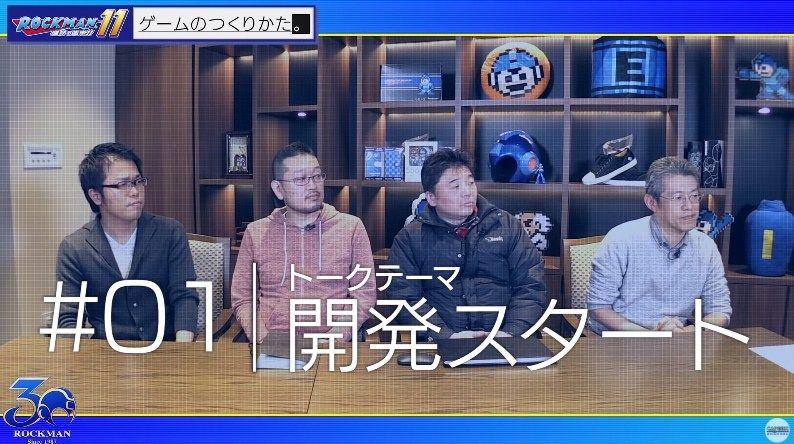 『ロックマン11 運命の歯車!!』開発者インタビュー映像第1弾が公開!!往年のファンも唸る過去作に準拠した細かなキャラの作り方に脱帽!!