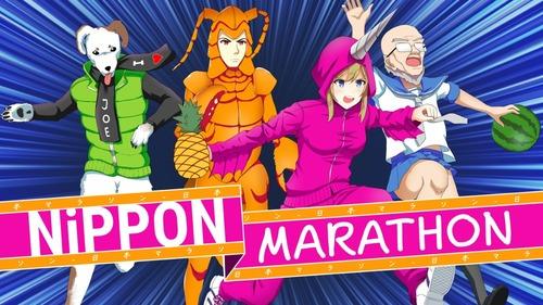 nippon-marathon-jp-eshop-20181217-release