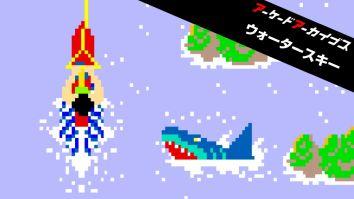 arcadearchives-water-ski
