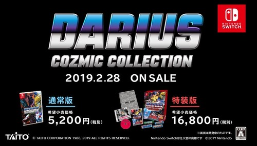 darius-cozmic-collection-for-switch-pv-part2