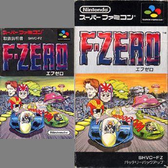 F-ZERO (1)