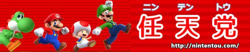 4d0f6112