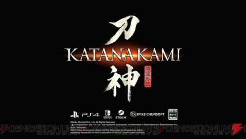 侍道外伝 KATANAKAMI (2)