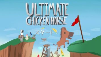 Ultimate-Chicken-Horse_20180101003625-1024x576
