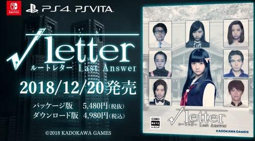 r-letter-last-answer-1st-trailer