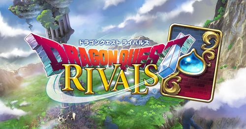 rivals_sns