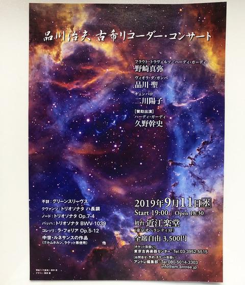 EDl1Af9U0AA_2ei-jp