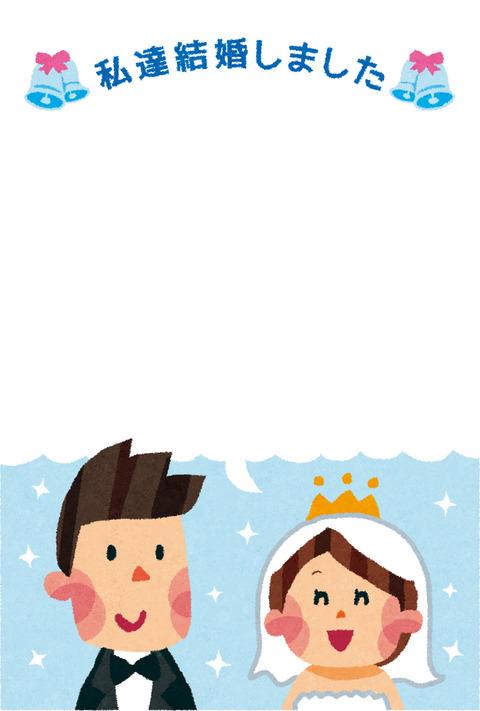 wedding_houkoku02