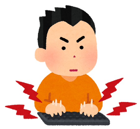 computer_typing_urusai