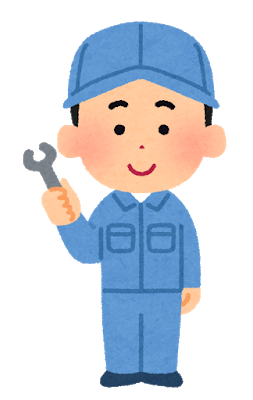 kid_job_boy_seibishi