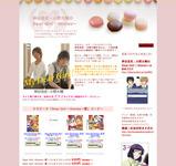 new_DGSページ