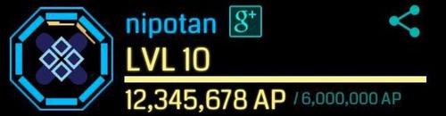 12,345,678 AP