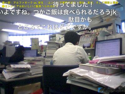 糸柳和法の着ボイス独占先行配信中。詳しくは dwango.jp へ。