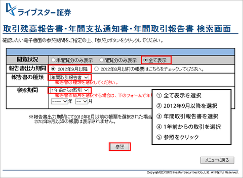 annual_report_03