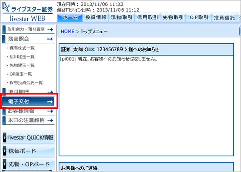 annual_report_01