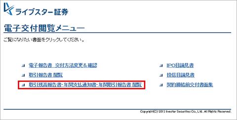 annual_report_02