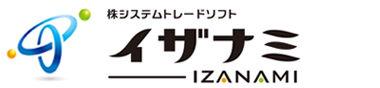 iza_logo