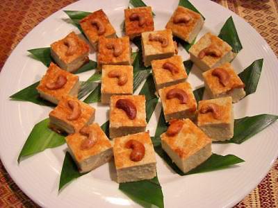 New Prawjai〈デザート〉(タロイモ&ココナッツのお菓子)