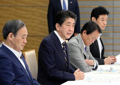 山形沖地震関係閣僚会議
