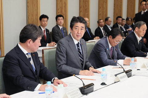 第2回経済財政諮問会議