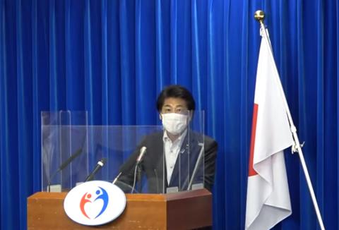 8月20日田村大臣会見