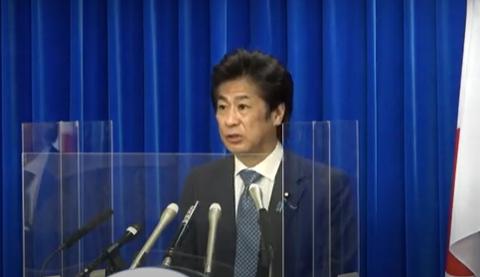 田村大臣2月16日記者会見