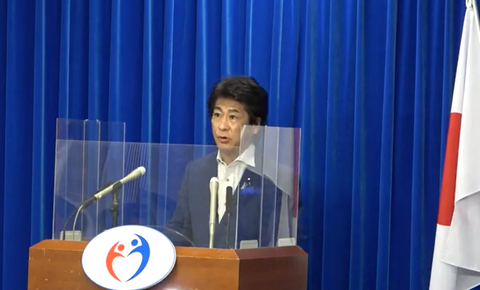 田村大臣7月9日会見