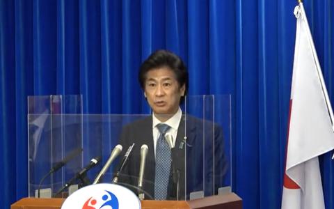 2月16日の田村大臣の記者会見