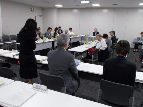 豊島区混合介護第5回会合