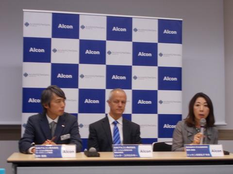 日本アルコン記者会見
