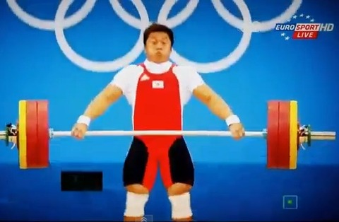 weight lift korea