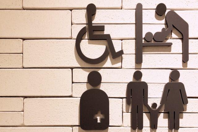 トイレ 名称 多目的 多目的トイレの「多目的」を改正で非表示に 担当者に理由を聞く