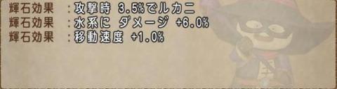 DQXGame 2014-07-29 01-21-11-23