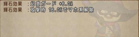 DQXGame 2014-07-29 01-21-17-01