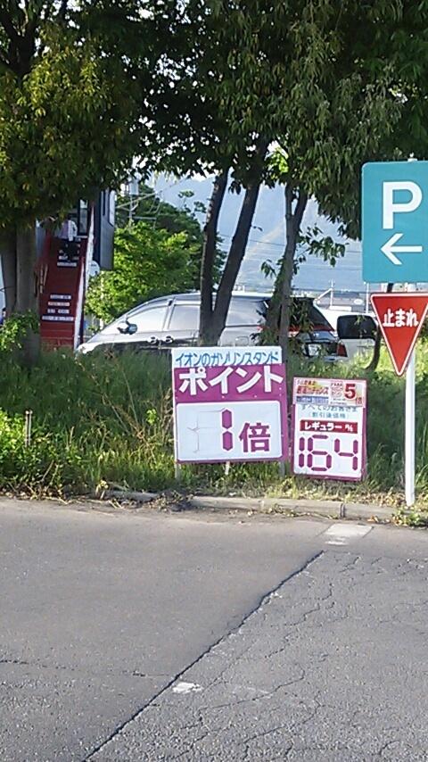 2fa6670c.jpg
