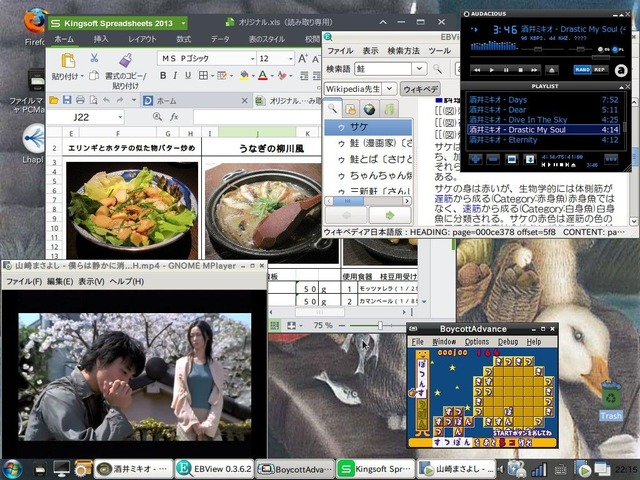 desktop_wattos9