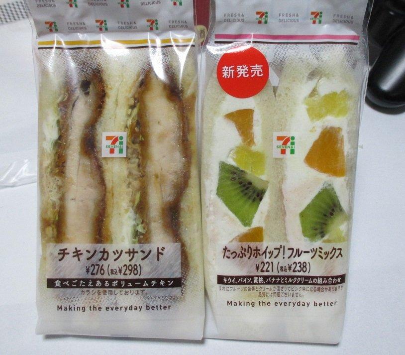 http://livedoor.blogimg.jp/nirubed/imgs/e/2/e2b5d95c.jpg
