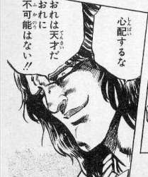 scan021