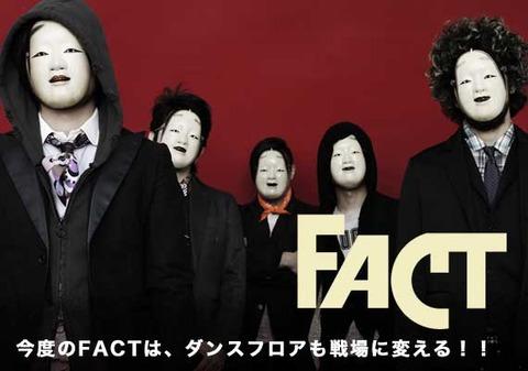 fact-interview-top