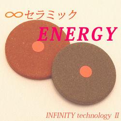 bn_energy